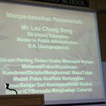 MBS_Scholarship_19Nov2016 (6)